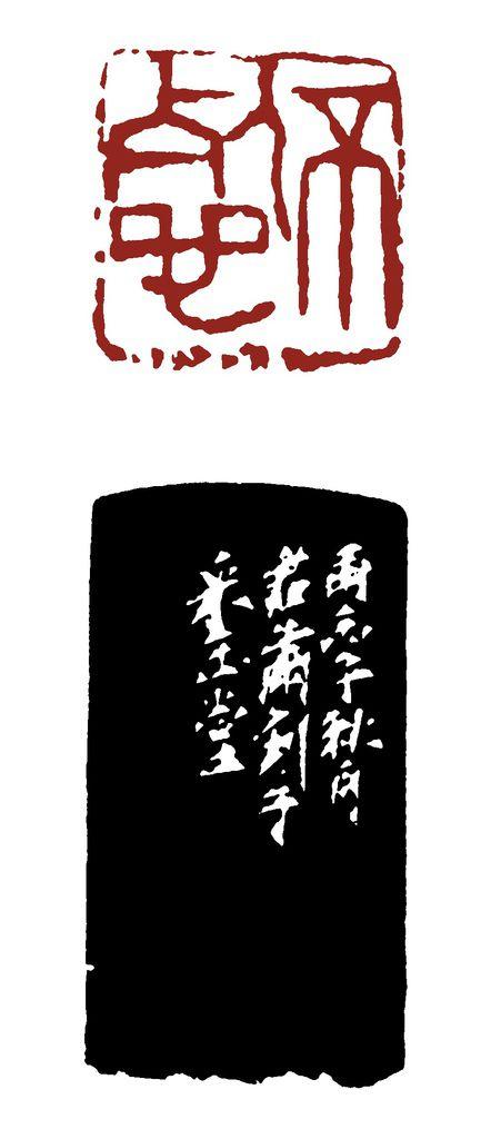 116-4-不死心