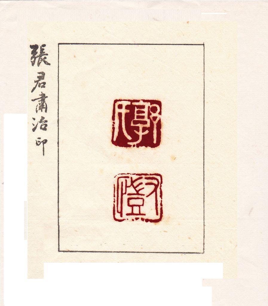 Name-02
