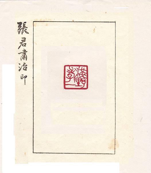 Name-04