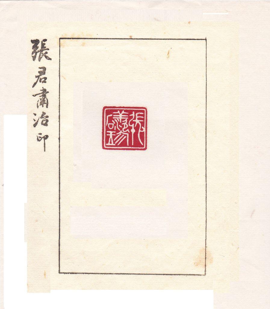 Name-08