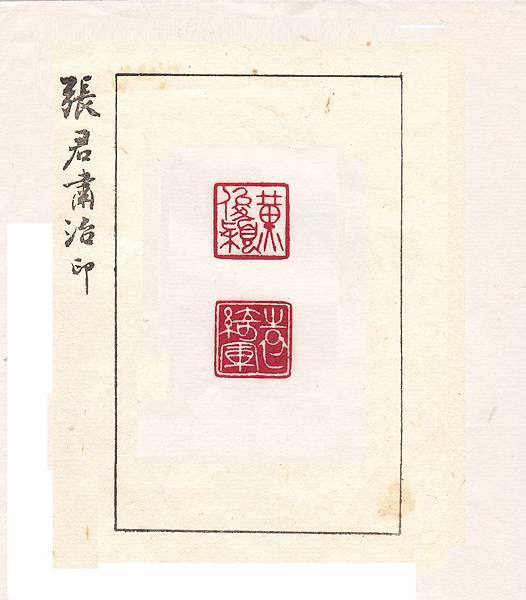 Name-14