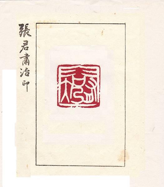 Name-15