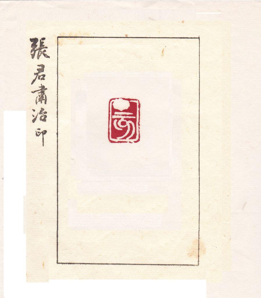 Name-19