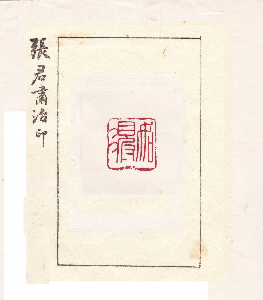 Name-24