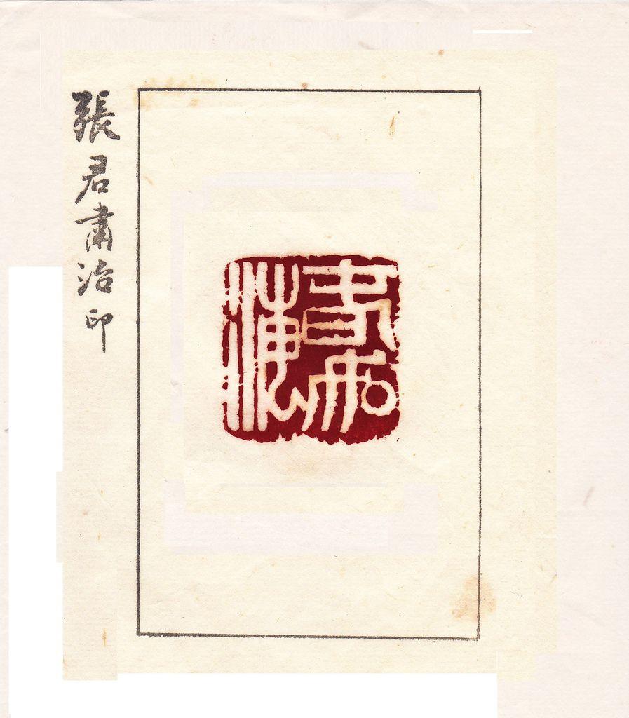 Name-28
