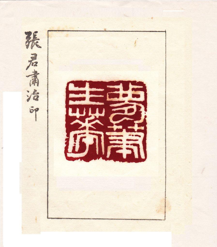 Name-29