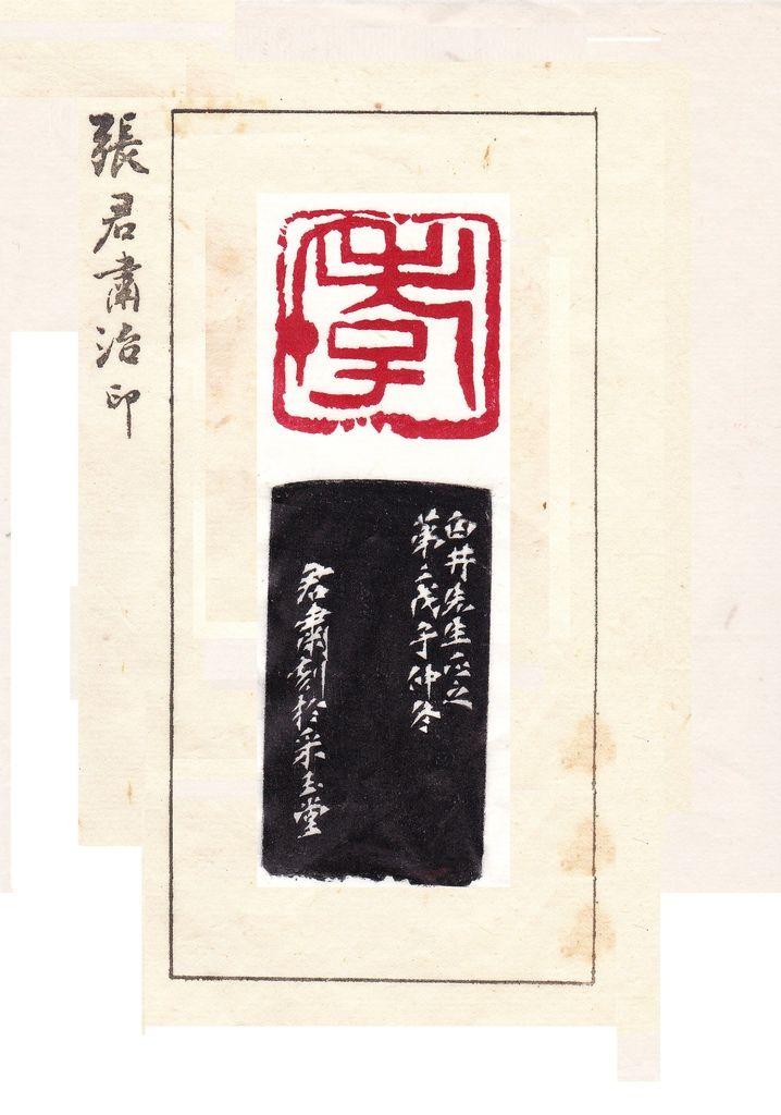 Name-31