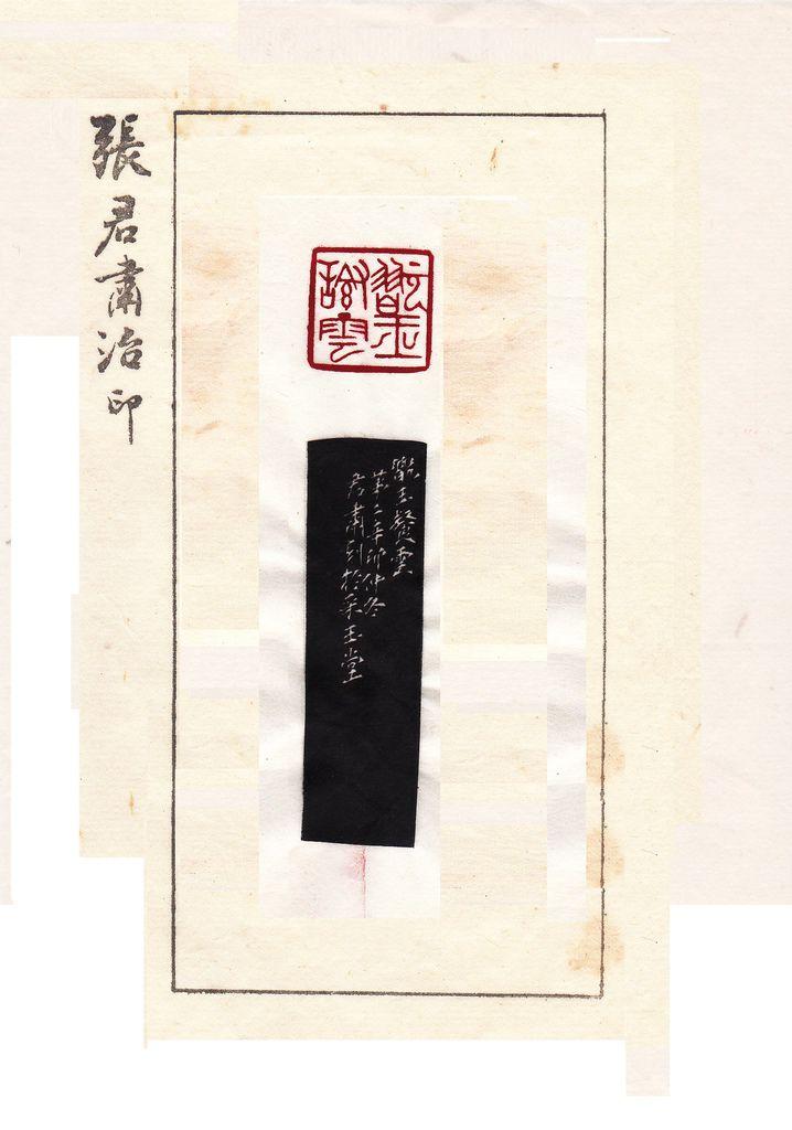 Name-32