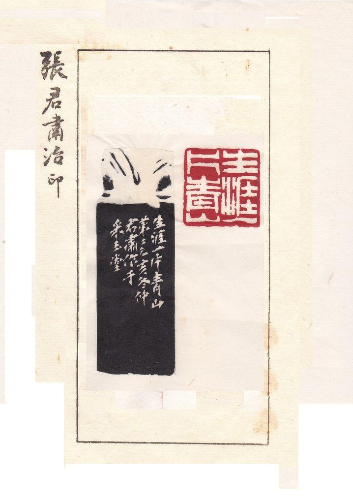 Name-33