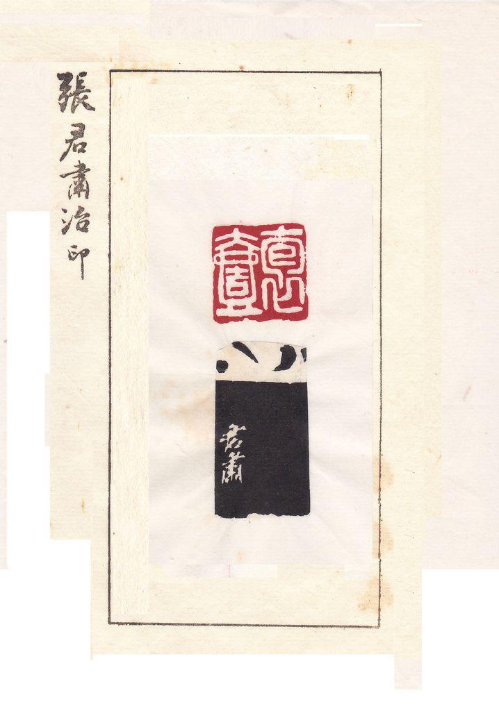 Name-34