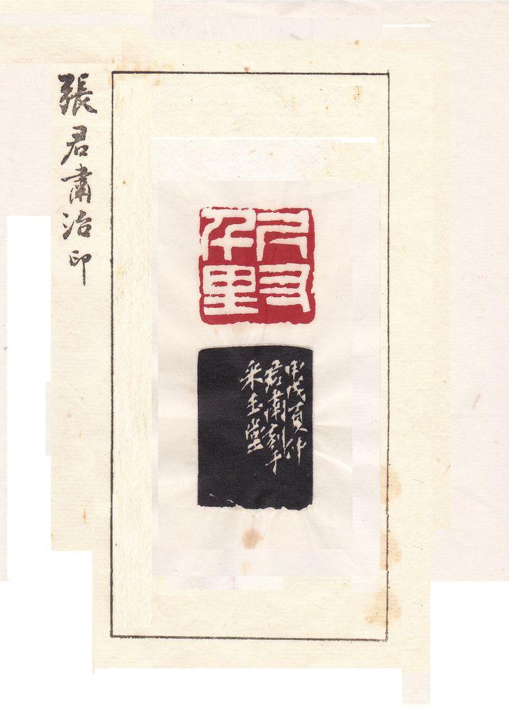 Name-35