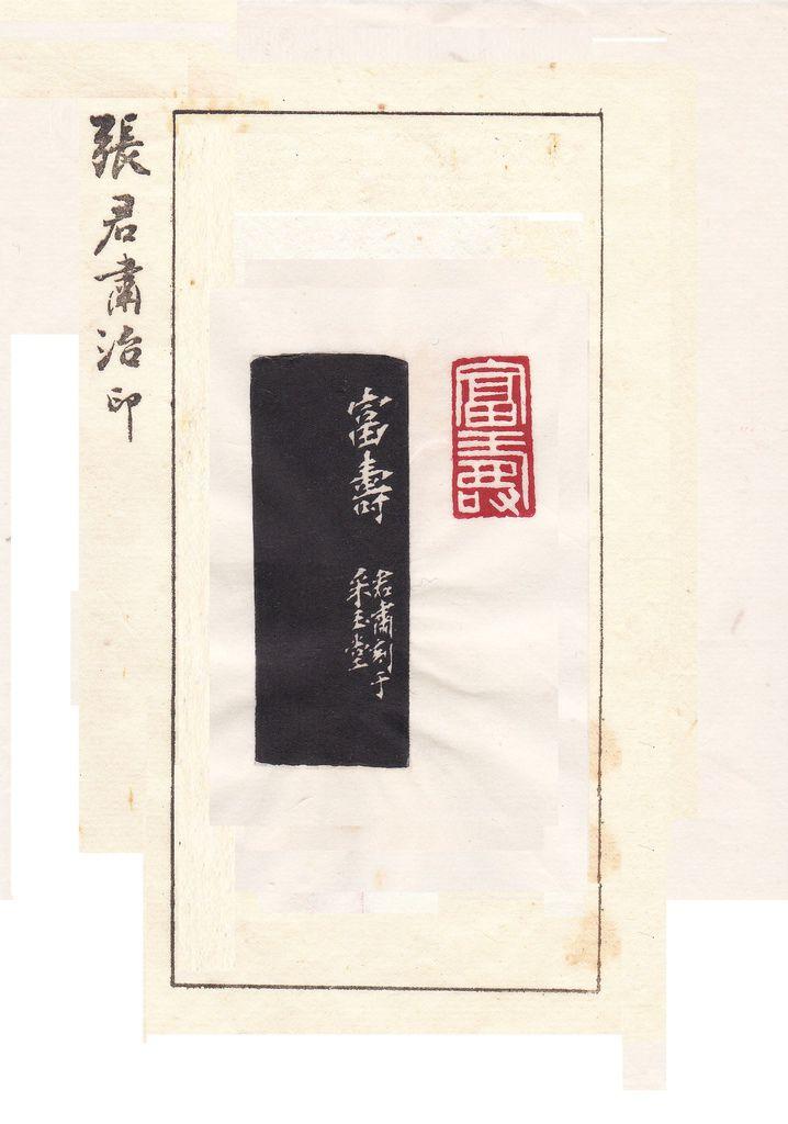 Name-37