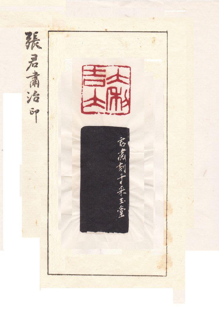 Name-39