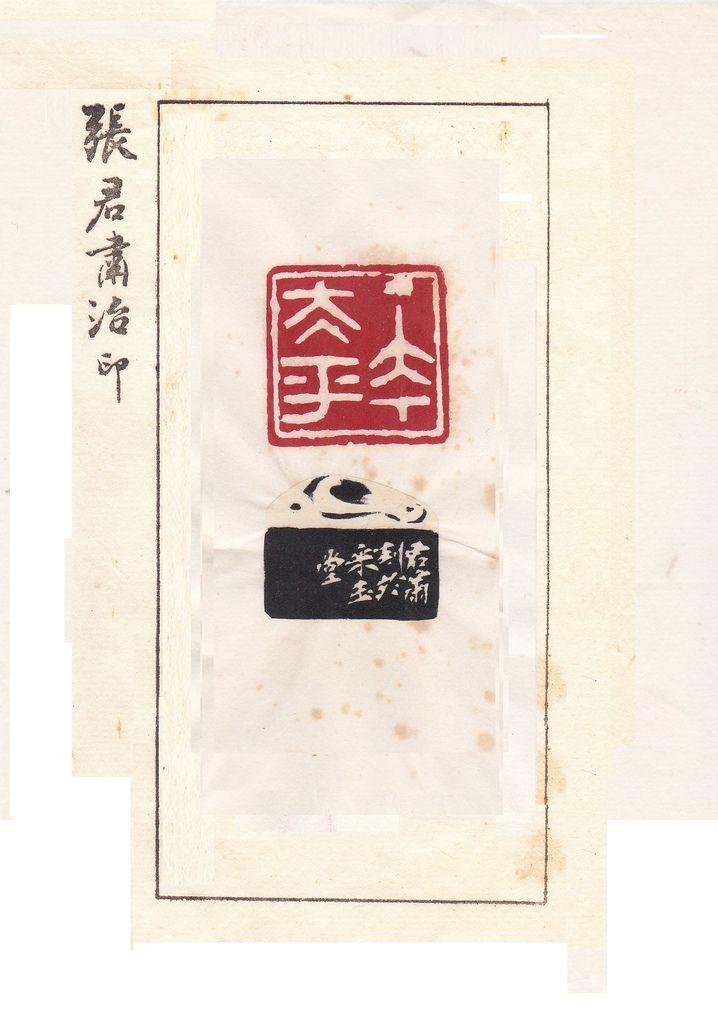 Name-41