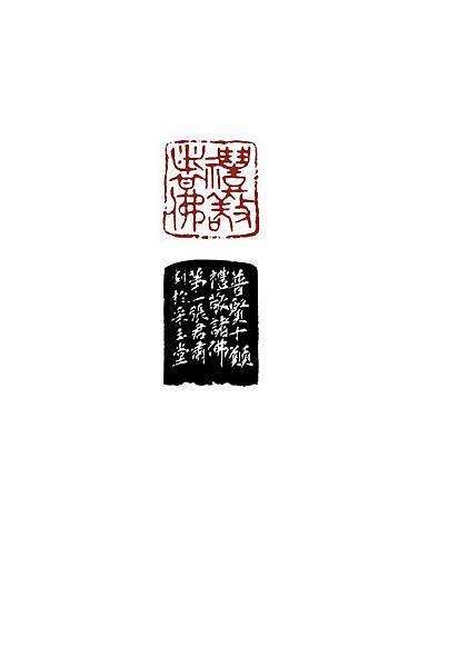 01-禮敬諸佛