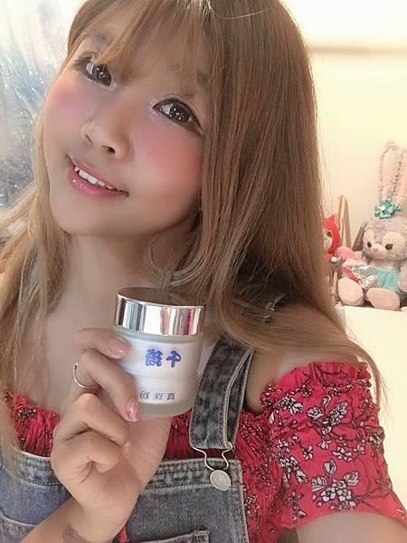 beauty_1561056270756.jpeg