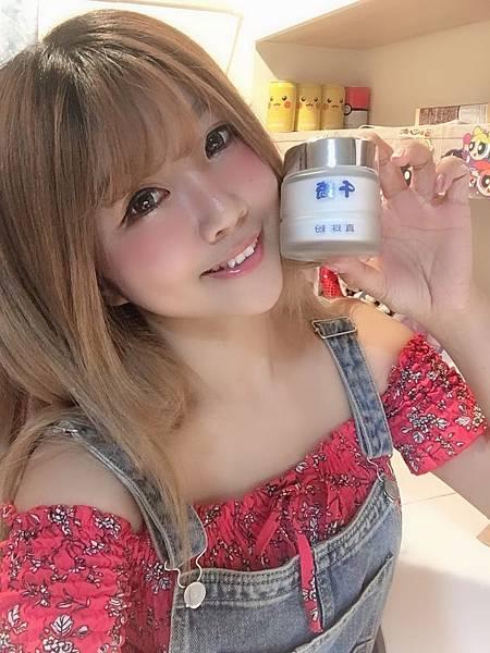 beauty_1561056302337.jpeg