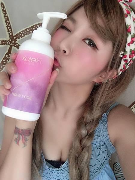beauty_1563082971156.jpeg