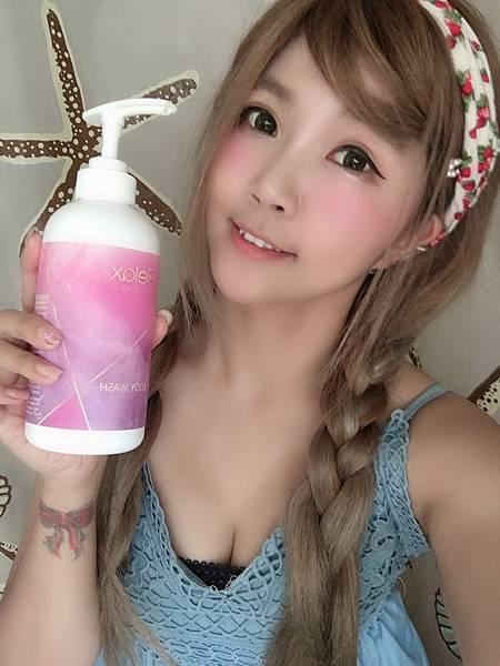 beauty_1563082947896.jpeg