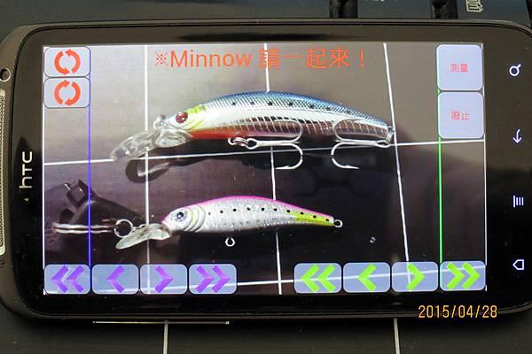魚測定0007