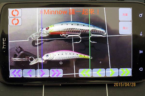 魚測定0008