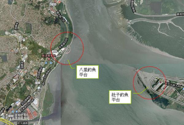 八里釣魚平台.jpg