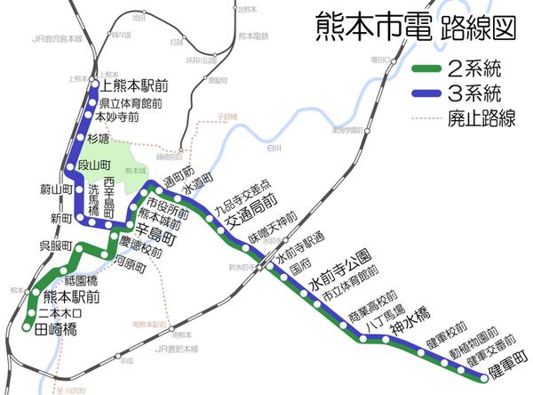800px-Kumamoto_city_tram_map_JA.png