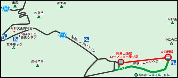 草千里、阿蘇山西驛圖.BMP