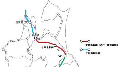 2009-0731-1310青森東北新幹線.BMP