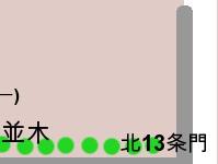 北海道大學精華區-4分拆之二的16之4.jpg