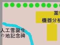 北海道大學精華區-4分拆之二的16之7.jpg