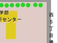 北海道大學精華區-4分拆之二的16之8.jpg