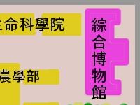 北海道大學精華區-4分拆三的16之10.jpg