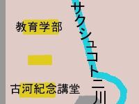 北海道大學精華區-4分拆之四的16之11.jpg