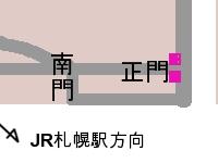 北海道大學精華區-4分拆之四的16之16.jpg