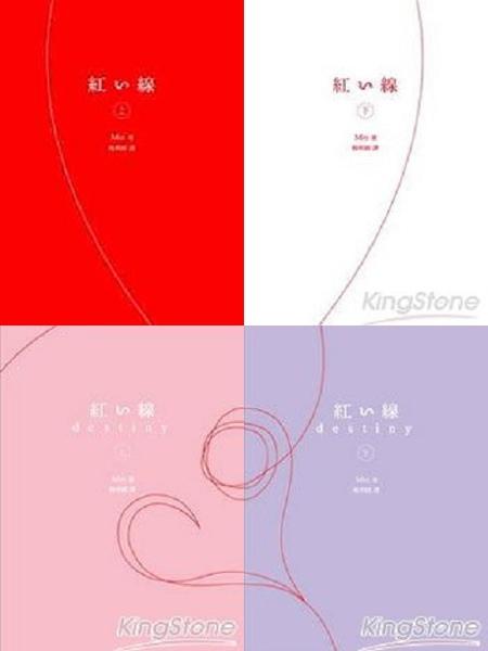 紅線1.jpg