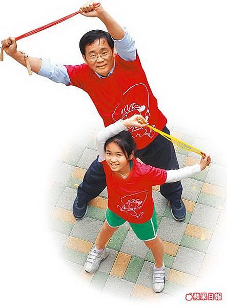 親子樂玩跳繩