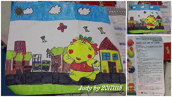 20171115-軒參加台灣人壽兒童公益繪畫比賽.jpg