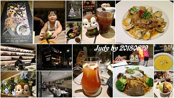 20180629-布納咖啡館-新莊店.jpg