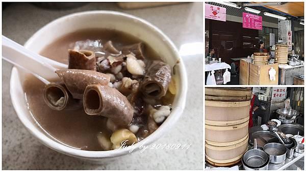 20180911-妙口四神湯、肉包專賣店.jpg