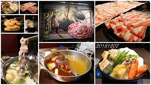 20181207-肉多多火鍋-台北京站店.jpg