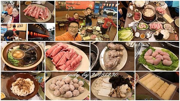 20181230-霸味羊肉爐.jpg