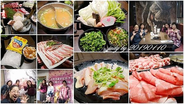 20190110-肉多多火鍋-台北京站店.jpg