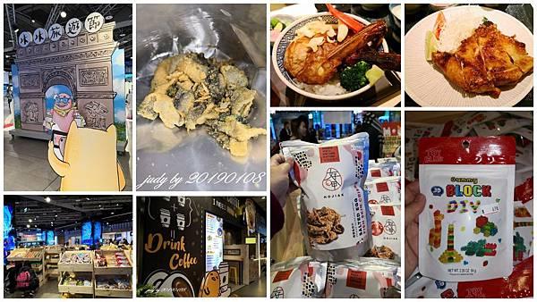 20190108-華山公園%26;三創.jpg