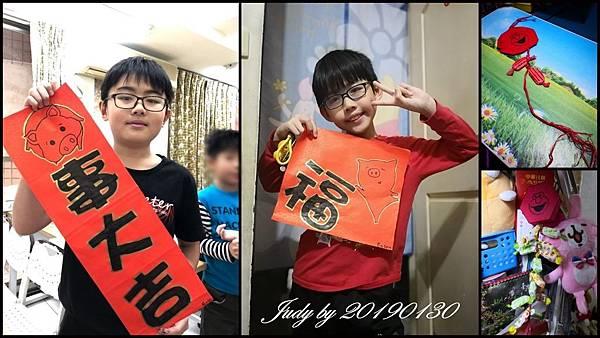 20190130-安親班-寫豬年春聯%26;作糖果鞭炮.jpg