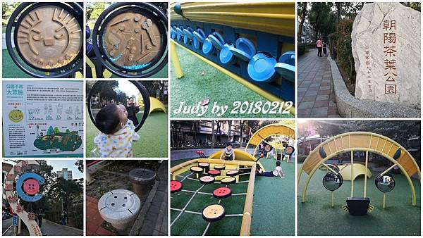20190212-朝陽茶葉公園.jpg