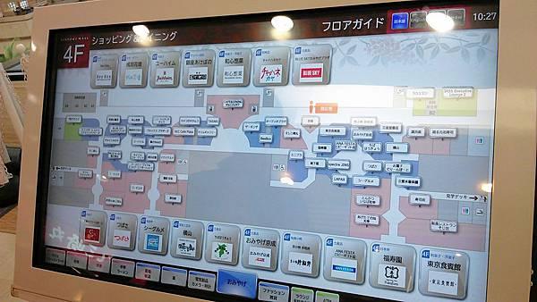 C360_2012-11-01-10-28-00