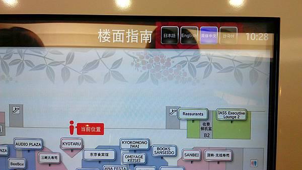 C360_2012-11-01-10-28-07