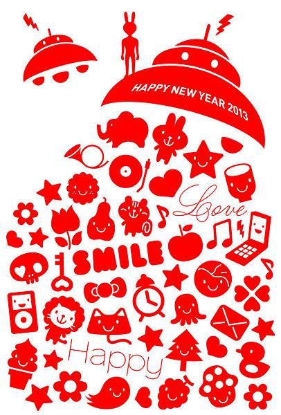 HappyNewYear_2013_003