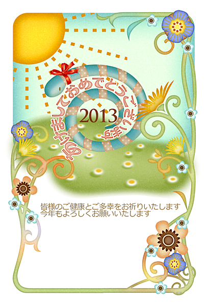 jp13t_et_0004